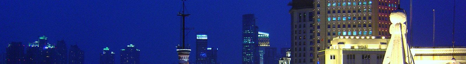 slide-shanghai-2