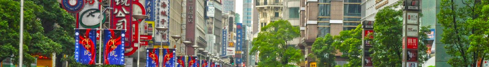 slide-shanghai3